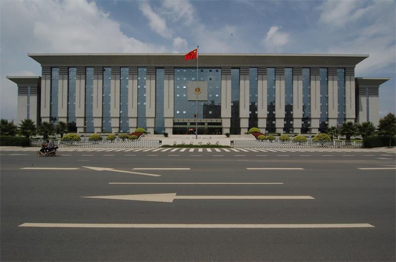 云南省公安厅科技楼