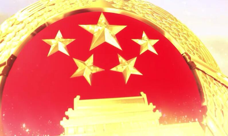 庆祝新中国成立70周年升旗仪式暨演出活动